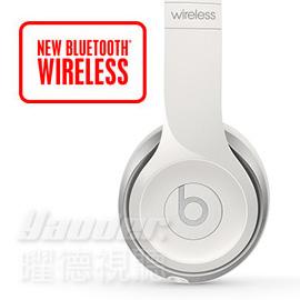 【曜德視聽】Beats Solo 2 Wireless 白色 無線藍芽 免持通話 ★免運★送BeatsT恤★