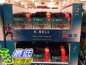 [105限時限量促銷] COSCO K.BELL FLEECE LEGGING 女刷毛緊身褲兩入 亞洲尺寸:S-XL(2PK)_C99537