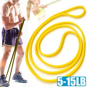 15磅大環狀彈力帶(6.5MM)LATEX乳膠阻力繩.手足阻力帶運動拉力帶.彈力繩抗拉力繩瑜珈圈伸展帶擴胸器.舉重量訓練復健輔助.健身器材推薦C109-51331哪裡買TRX-