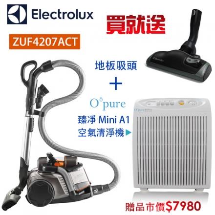 【送地板吸頭+負離子空氣清淨機】Elecrolux 伊萊克斯 ZUF4206ACT【ZUA3860旗艦版】頂級集塵盒電動除螨吸塵器