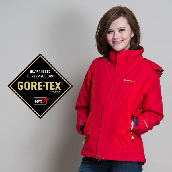 Grifone Gore-Tex外套│防水│防風│Primaloft sport│女兩件式雪衣 A5C083『磚紅/紅』