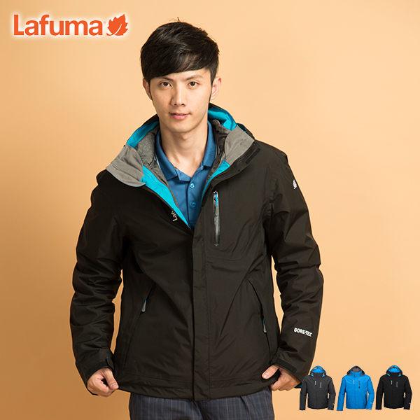 【桃源戶外】Lafuma※全台獨賣※ Gore-Tex外套│防水│防風│羽絨│男兩件式雪衣 LFV10202『黑』