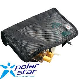 Polar Star 化妝包收納袋 P10317 (原台中秀山莊)