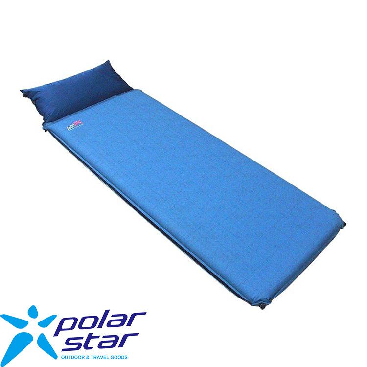 Polar Star 自動充氣睡墊-6.35cm附枕頭 -- 青藍色 台灣製 p13745