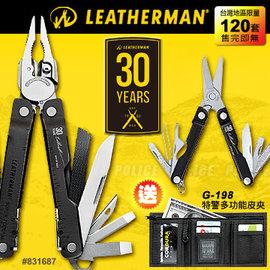 Leatherman Super Tool 300+ Micra 30週年紀念工具鉗禮盒組 831687 (原台中秀山莊)