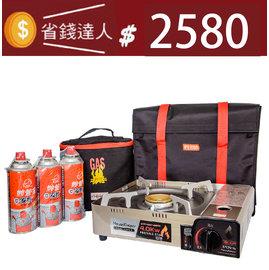 【省錢達人】日本製 HouseKeeper頂級防風瓦斯爐 HK-42H + 附袋P14744 + 防爆卡式瓦斯X3 + 卡式瓦斯收納袋P14733