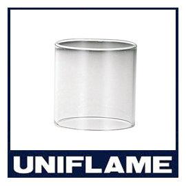UNIFLAME 瓦斯燈玻璃燈罩621073 (原台中秀山莊)
