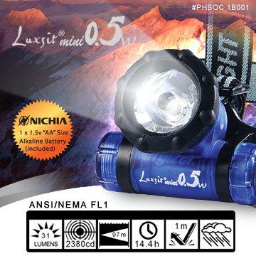 桃源戶外 Luxsit mimi 0.5w LED 頭燈 戶外 C1B001