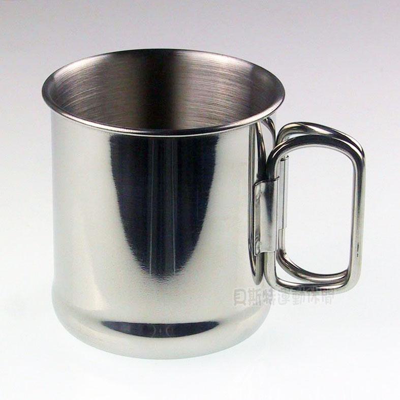 290cc 把手可折不銹鋼杯 鋼杯 咖啡杯 1200027 (原台中秀山莊)