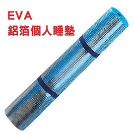 單人EVA鋁箔睡墊 8mm厚  (原台中秀山莊)