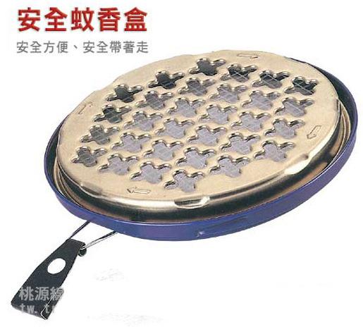 文樑 安全蚊香盒 9701 台灣製 (原台中秀山莊)