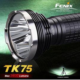 Fenix 戰術照明手電筒:#TK75 (原台中秀山莊)
