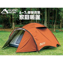 PolarStar 6-7人豪華透氣家庭帳篷 P15707 『橘/銀白』│露營│6人帳 (P13743 升級版)