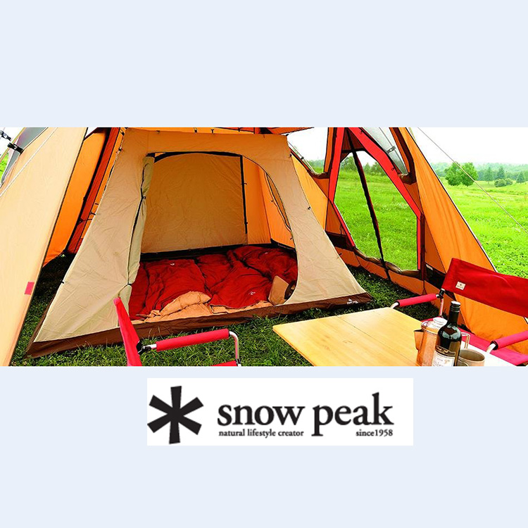 SNOW PEAK TP-622 Living Shell LB客廳帳 【停產改款,請查TP-623】