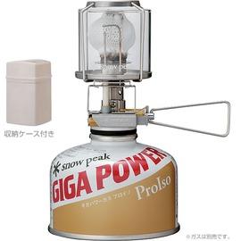 Snow peak Gigapower Lantern GL-100A 天 瓦斯燈(附電子點火器) (原台中秀