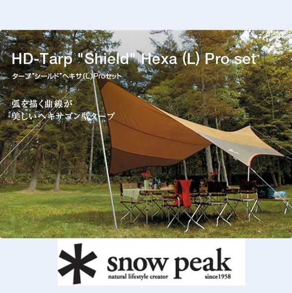 Snow Peak TP-762S 蝶型天慕帳 L 專業組【停產改款,請查TP-862S】