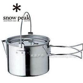 桃源戶外 SNOW PEAK (CS-068) 不鏽鋼茶壺鍋-900 露營 登山 戶外