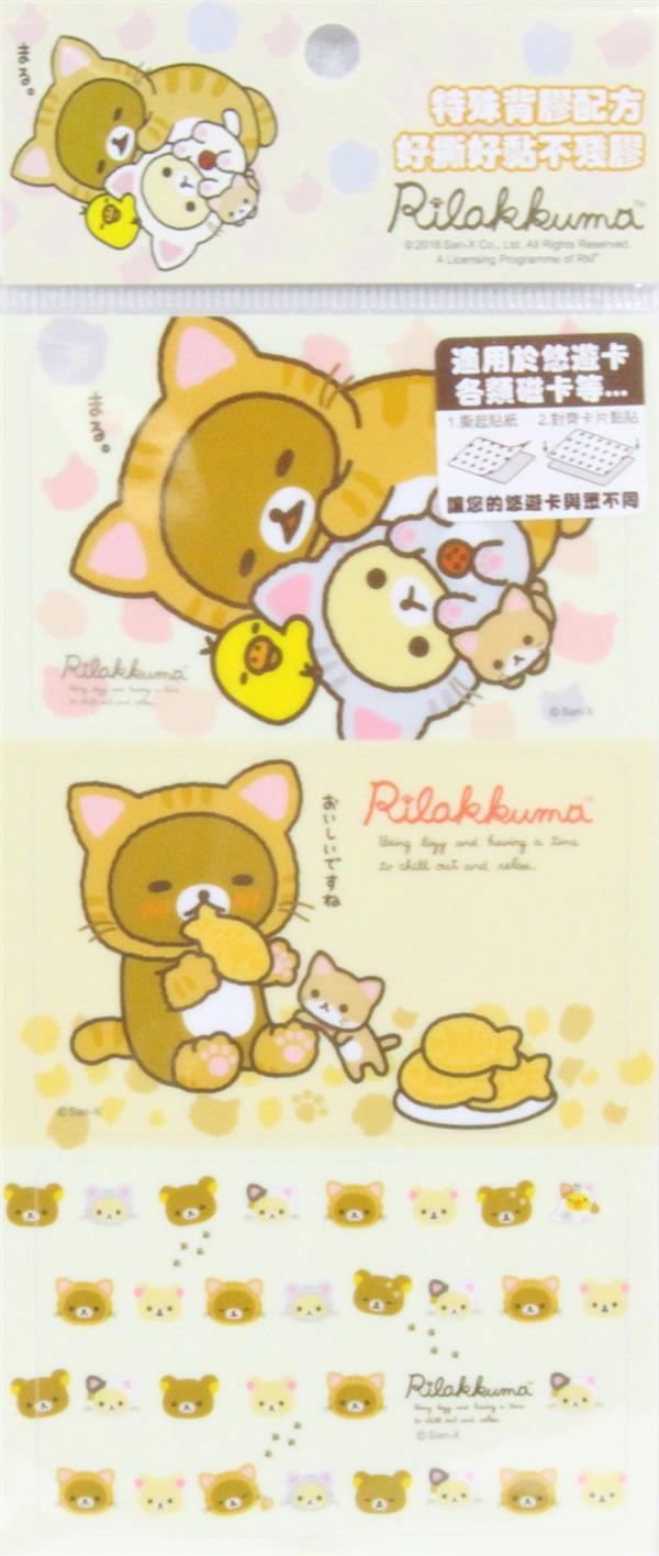 【真愛日本】16042100039 拉拉熊卡貼3入-變裝貓 拉拉熊 懶熊 San-X 文具 防水票卡貼