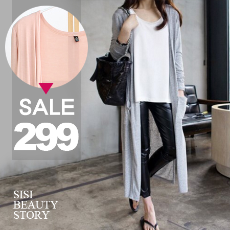 SISI【C6020】纖細飄逸長版長袖莫代爾棉罩衫防曬衣空調衫薄長款開襟外套