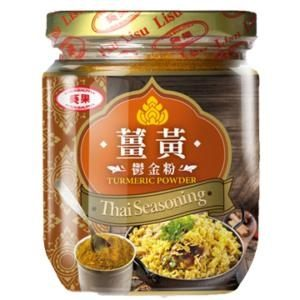 全台 葵果 薑黃鬱金粉70g 特價$89 咖哩香料 南洋料理 無農藥 泰國出產