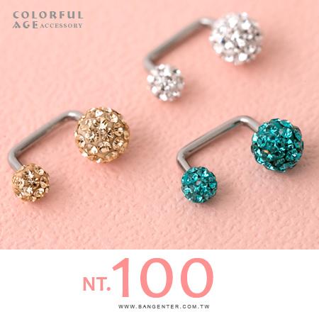 耳針耳環 繽紛遊樂園 精緻滿鑽小圓球 鋼製ㄇ字造型 柒彩年代【ND330】單支價格