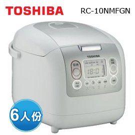 【集雅社】TOSHIBA 東芝 RC-10NMFGN 微電腦電子鍋 6人份 厚釜 公司貨 ★全館免運