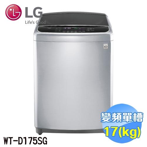 福利品 17公斤 直立式變頻洗衣機