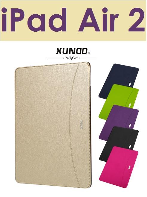 【訊迪 XUNDD】APPLE iPad Air 2 皮套 保護套 Air2(晨夕系列)