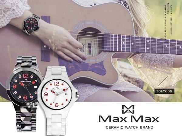 【完全計時】手錶館│Max Max 極緻全系列 精密陶瓷錶 質感時尚款MAS5112 情人節禮物下殺女錶