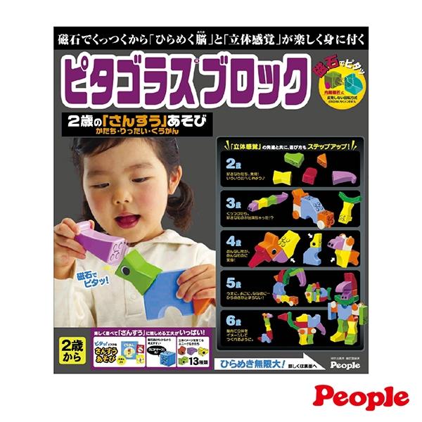 【淘氣寶寶】日本 People 2歲的華達哥拉斯磁性積木組合