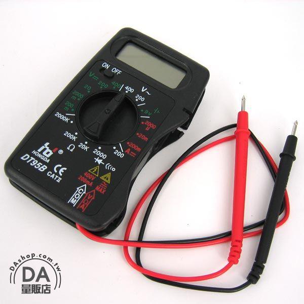 《DA量販店》攜帶式 數位 多功能三用電表/電錶 直/交流電壓、電流、電阻 (34-218)