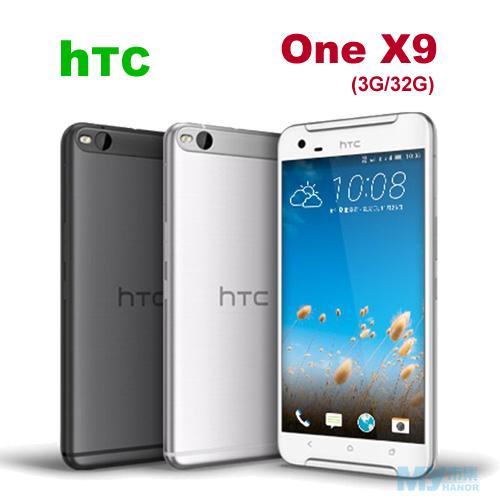 HTC One X9 (32G) 防手震八核雙卡機(LTE+2G)~送9H鋼化玻璃貼+雙色側掀皮套+5200mAh移動電源