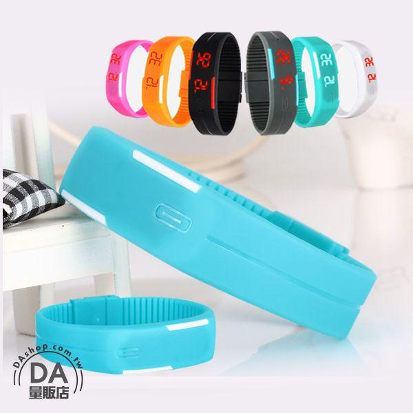 《DA量販店》樂天最殺 馬卡龍 LED 觸控 手錶 果凍錶 運動 手環 手鐲 藍色(V50-1120)
