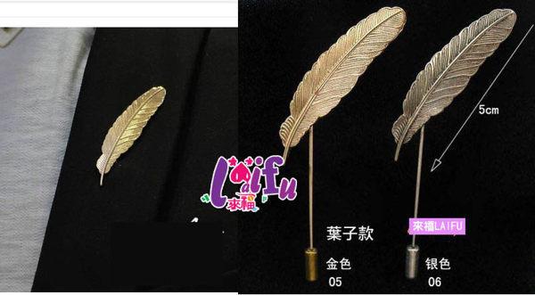 ★草魚妹★k634胸針男胸針配式領針西裝胸花,售價260元