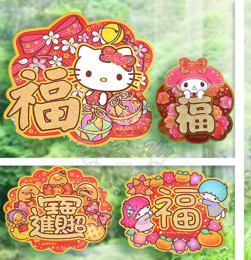 kitty大寶美樂蒂蛋黃哥雙子星春聯賀卡厚新年系列燙金958793