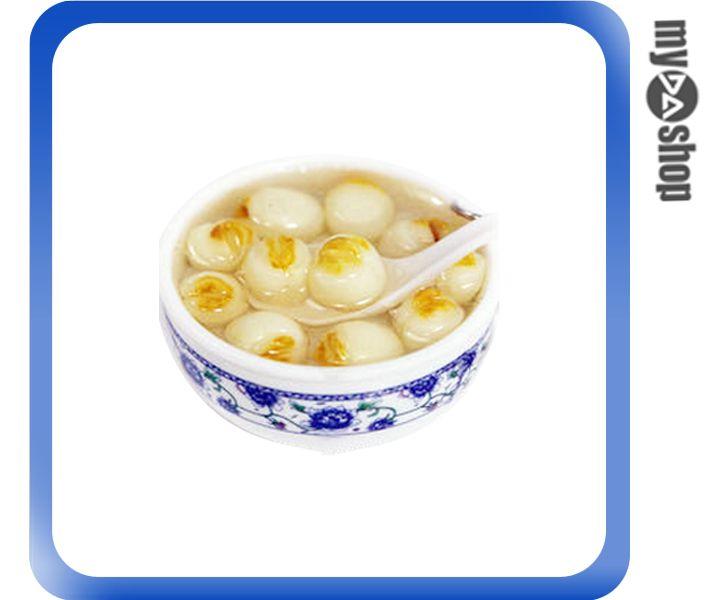 《DA量販店》仿真食物 袖珍 禮品 婚禮小物 食物 青花瓷 鑰匙圈 蓮子湯(80-0581)