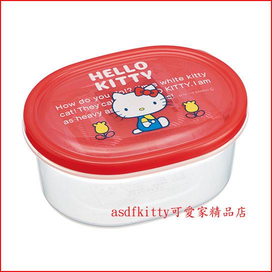 asdfkitty可愛家☆KITTY鬱金香便當盒/保鮮盒/水果盒-附保冷劑-可微波-日本製