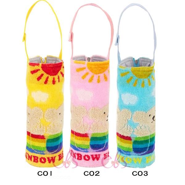 日本RAINBOW BEAR 彩虹熊 水壺拉鍊手提袋 C01/C02/C03 三款供選 ☆艾莉莎ELS☆