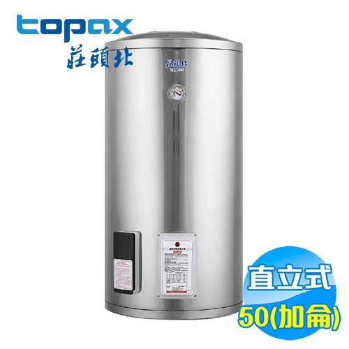 莊頭北 50加侖儲熱式電熱水器 TE-1500