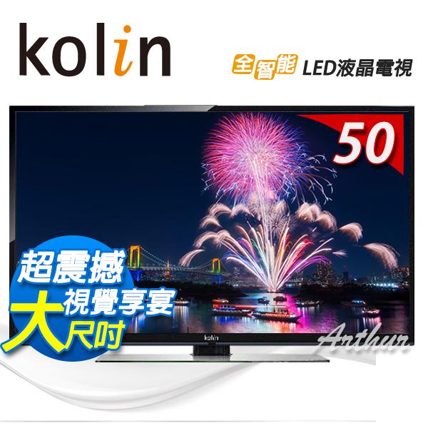 KOLIN歌林 50吋 LED液晶電視 KLT-50ED03 全新公司貨