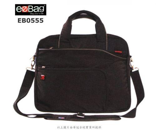 【加賀皮件】EEBAG 底部可擴充流行超輕15吋電腦包/手提包/側背包/公事包【EB0555】