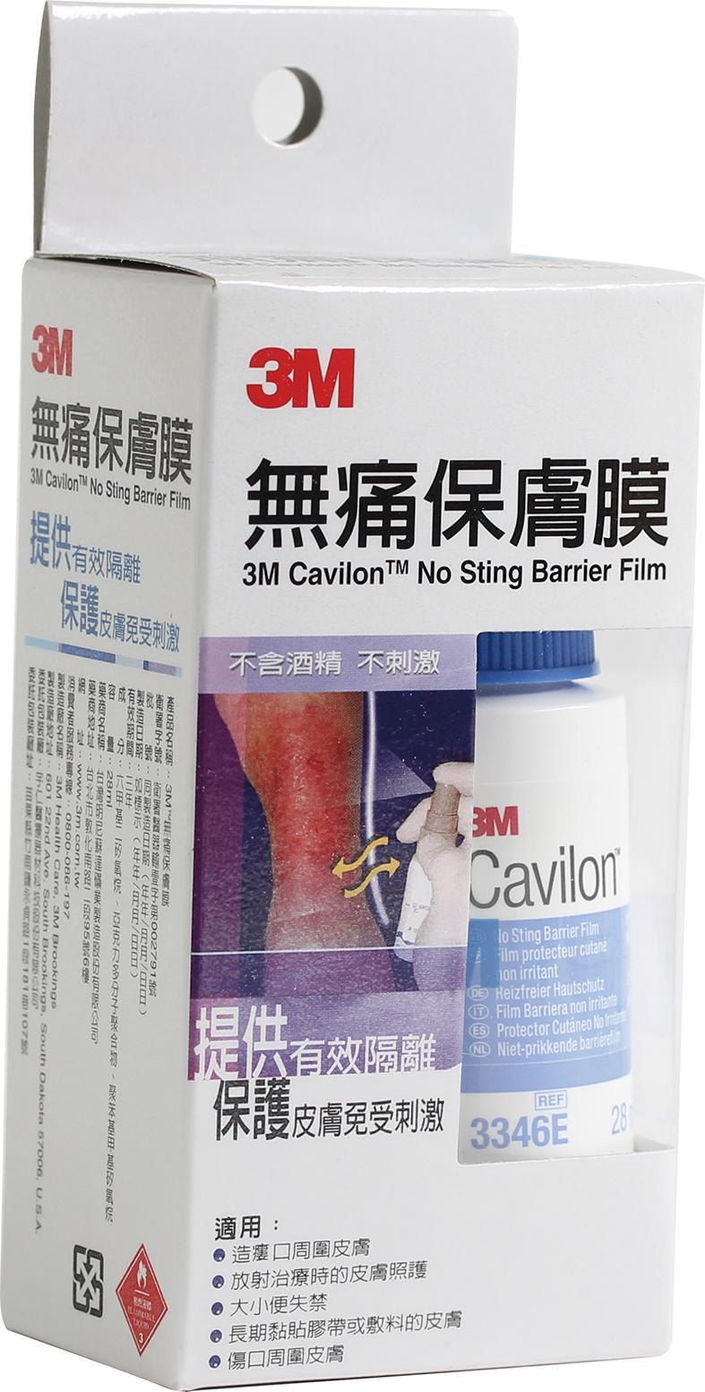 【醫康生活家】3M 無痛保護膜