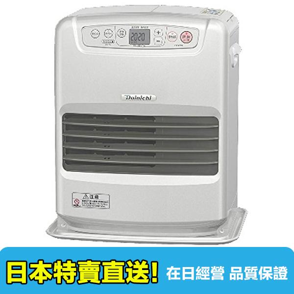 【海洋傳奇】日本DAINICHI FW-3216S 銀色 煤油暖爐/煤油爐【船運免運】