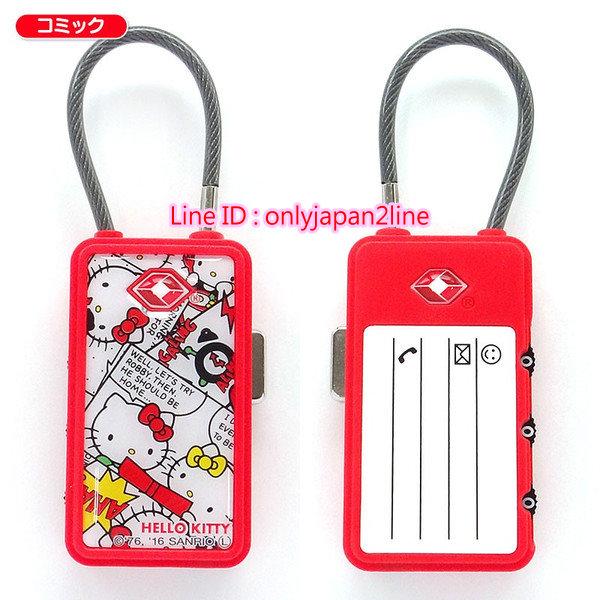 【真愛日本】16100600007海關號碼鎖-KT瞇眼紅    三麗鷗 Hello Kitty 凱蒂貓 行李箱配件