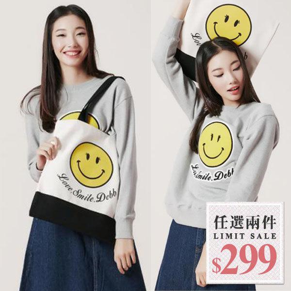 帆布兩用包-韓國小清新黃色笑臉印花雙層帆布包/肩背包/側背包/帆布袋 可放A4【AN SHOP】