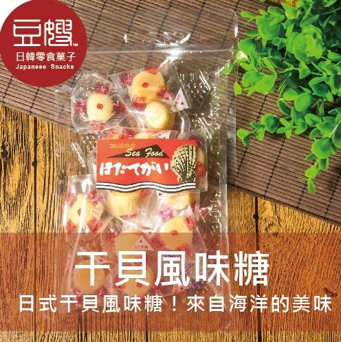 【豆嫂】台灣乾貨 干貝風味糖