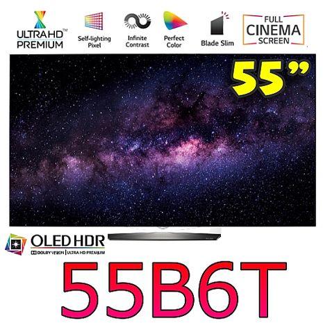 【兌贈好禮】送LG空氣清淨機 LG 樂金 55型自體發光極黑UHD超4K OLED HDR液晶電視 55B6T/OLED55B6T
