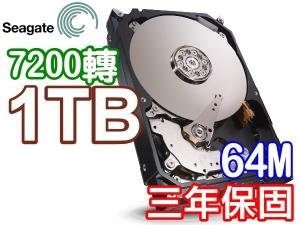 Seagate 希捷 1TB / 1T【 ST1000DM010 】新梭魚 三年保 64M 7200轉 3.5吋 SATA3 內接硬碟