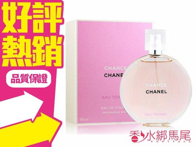 CHANEL 香奈兒 CHANCE 粉紅甜蜜版 女性淡香水 100ml◐香水綁馬尾◐