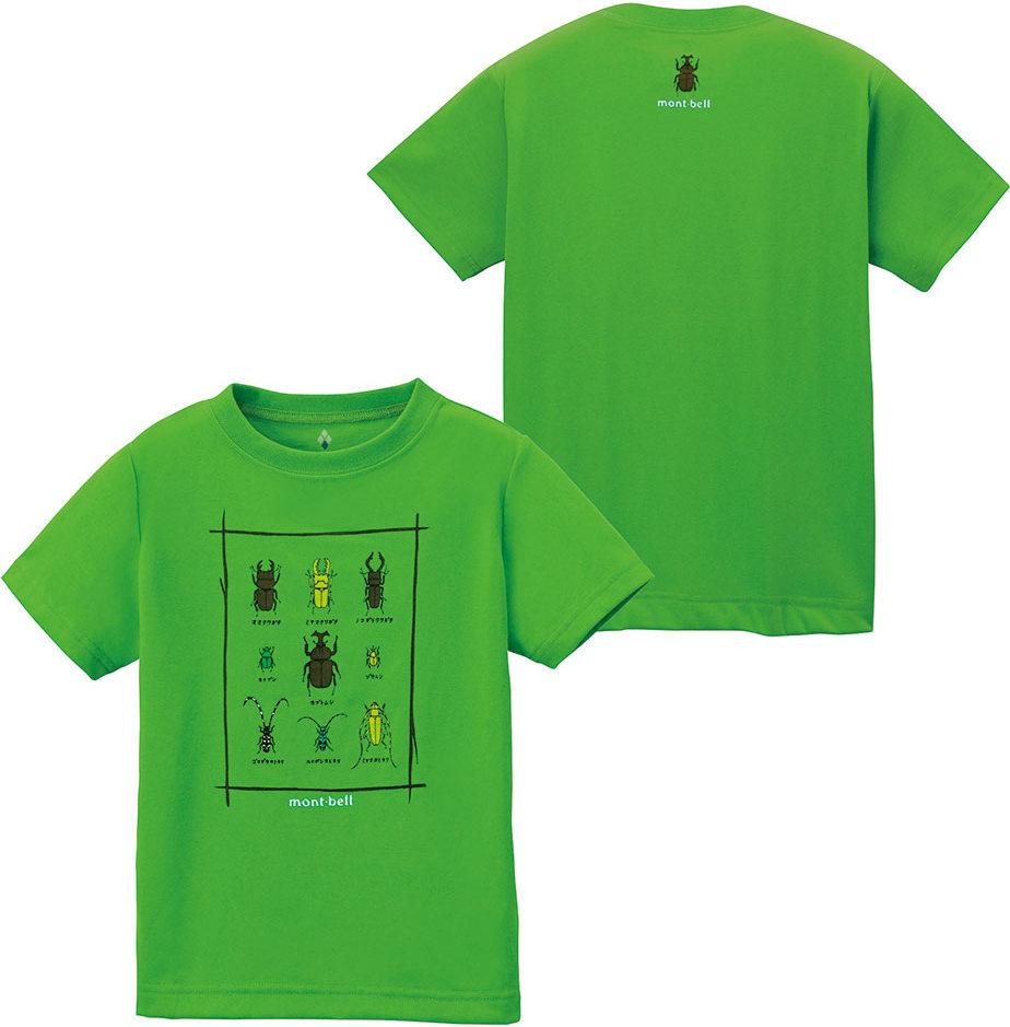 [ Mont-Bell ] 兒童排汗短T/幼童排汗衣 Wickron 1114189/1114190 PMGN 甲蟲綠